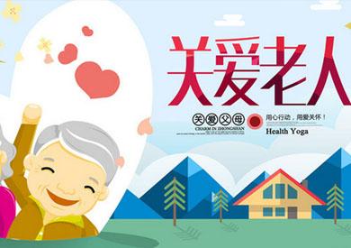杭州市福利中心微信心愿系统